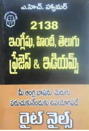 right-nails-telugu-book-by-ahhammer-2138-english-hindi-telugu-phrases-and-idioms
