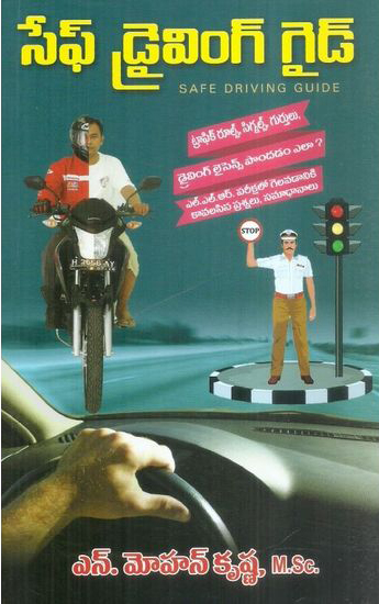 Safe Driving Guide Telugu Book By N.Mohan Krishna