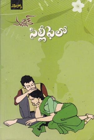 Silli Fellow Telugu Novel By Mallik (Novels)