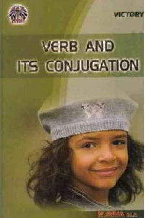 verb-and-its-conjugation-telugu-book-by-nagavalli-siva