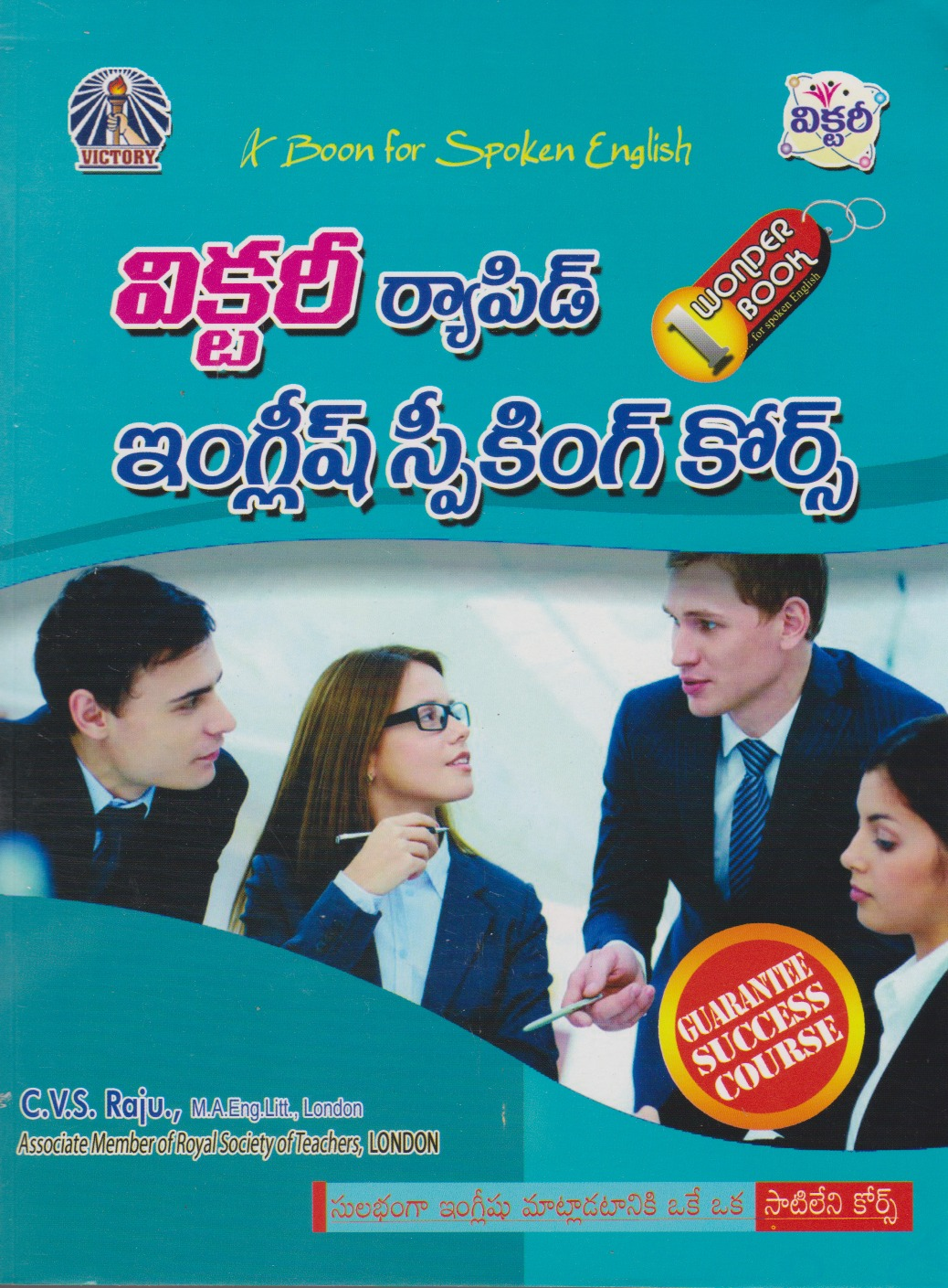 Vicotry Rapid English Speaking Course