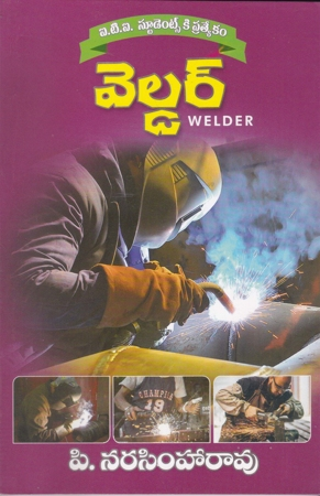 Welder Telugu Book By P.Narasimaharao