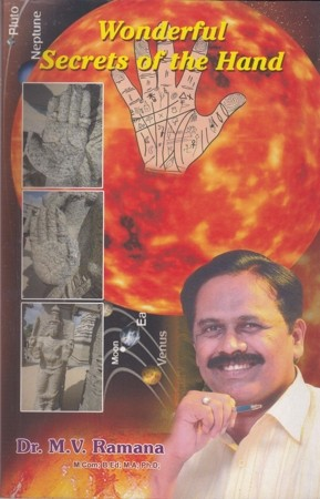 Wonderful Secrets Of The Hand English Book By Dr M.V.Ramana