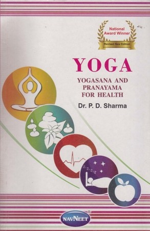 Yoga Yogasana And Pranayama For Health English Book By Dr. P.D.Sharma