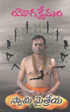 Yogakshemam Telugu Book By Swami Maitreya