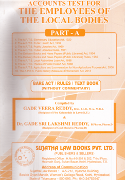 accounts-test-for-the-employees-of-the-local-bodies-department-text-books-by-gade-veera-reddy