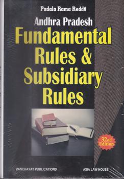 ap-fundamental-rulessubsidiary-rules-department-text-book-by-padala-rama-reddi