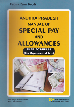 ap-manual-of-special-pay-and-allowances-department-text-books-by-padala-rama-reddi