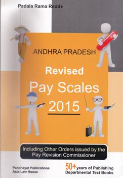 ap-revised-pay-scales-2015-department-text-books-by-padala-rama-reddi