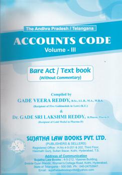 apts-accounts-code-volume-111departmental-text-books-by-gade-veera-reddy