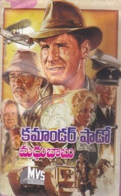 commander-shadowtelugu-novel-by-madhu-babu-novels-of-madhubabu-shadow-detectives-past-life-series-adventures