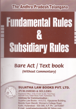 fundamental-rules-subsidiary-rules-department-text-books