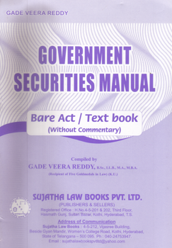 government-securities-manual-department-text-books-by-gade-veera-reddy