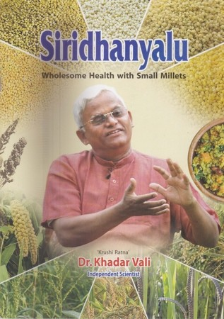 siridhanyalu-wholesome-health-with-small-millets