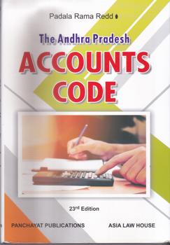 the-ap-accounts-code-department-text-books-by-padala-rama-reddi