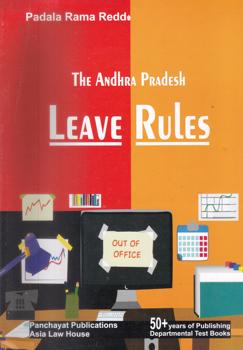 the-ap-leave-rules-department-text-books-by-padala-rama-reddi