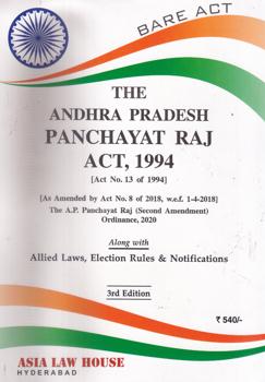 the-ap-panchayat-raj-act-1994-department-text-books-by-p-kasthuri-reddy