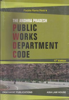 the-ap-public-works-department-code-department-text-books-by-padala-rama-reddi