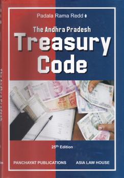 the-ap-treasury-code-department-text-books-by-padala-rama-reddi