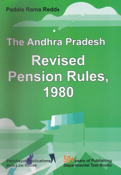 the-apts-revised-pension-rules-1980-departmenttext-books