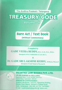 the-apts-treasury-code-volume-11-department-text-books